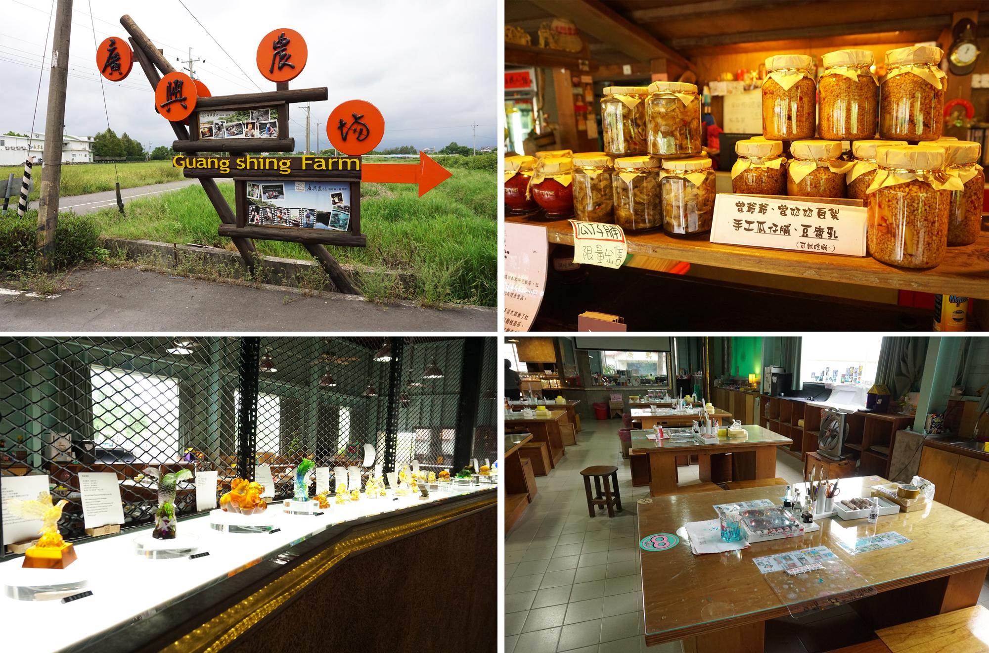 f519a6a58884 DESTINATION: EXPLORING TAIWAN BY BIKE :: Bikezilla
