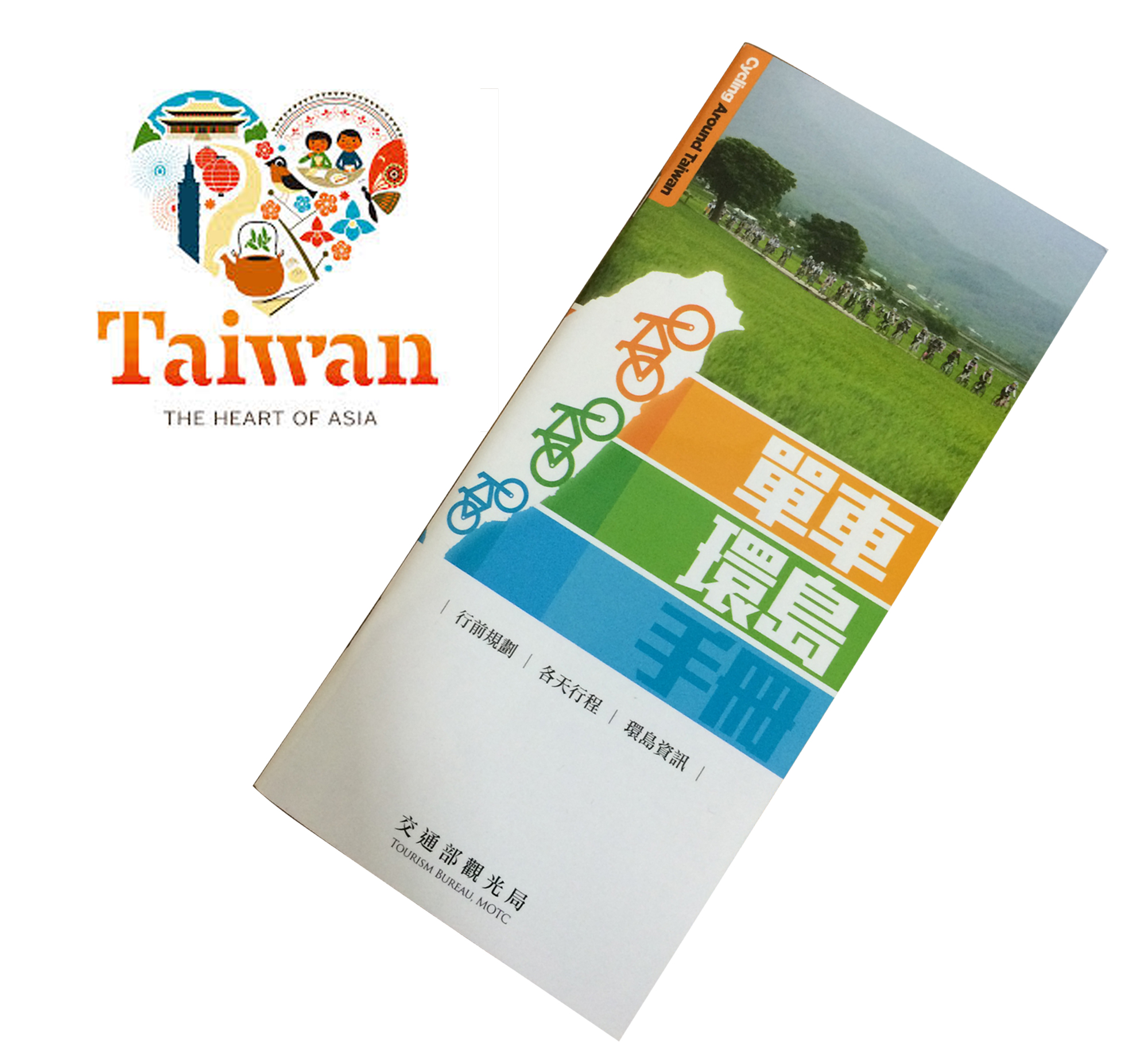 d437488bb8f8 Taiwan Tourism Bureau promotes cycling tours, and their objective is backed  by many gestures. A good one from them is the Round Island Handbook, ...